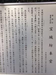 Hinata1