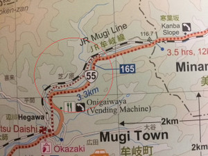 Hegawa11